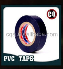 fireproof PVC electrical insulation tape