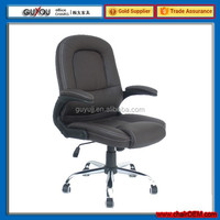 Y-2835B Best-selling Office Furniture Black/Brown Leather Chair
