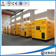 BRAND NEW! Silent diesel generator 250 kva with Cummins engine NT855-GA
