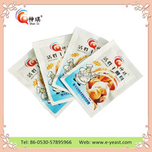 bakery bakeries in dubai of hot sale yeast in year 2014