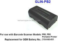PB2/ PB3 INTERMEC BATTERY