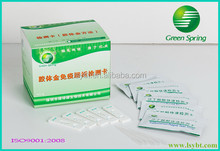 Total Aflatoxins residue rapid test device
