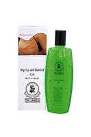 James Hip-Up & Buttock Gel