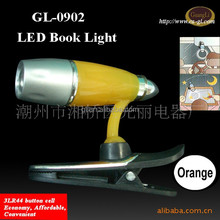 professional clip book lamp reading light