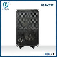 Wooden Trolley Speaker With DVD DT-BMW-001