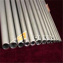 High grade top sell high purity titanium tube
