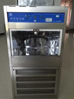 Latest Hot sale Coffee Milk Snowflake ice Machine with CE