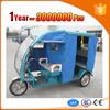 favourable cheap trike