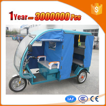 favourable cheap trike