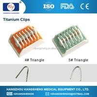 Organ Surgery Appliances Medical Surgical Instruments Tiny Flexible Titanium ligating Clip
