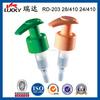 Detergent Lotion Pump Dispenser 24410 28400 28410