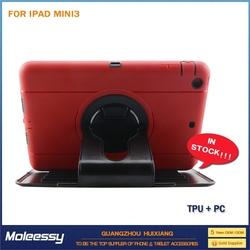 silicone pu leather case for mini ipad