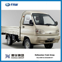 FAW T51 CHINA MINI CARGO TRUCK FOR SALE