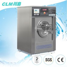 Bed sheet 100kg washer extractor from CLM