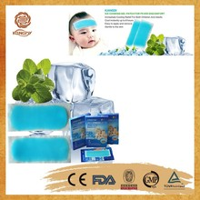 chian supply free samples OEM/ODM service adults and babies cooling gel patch