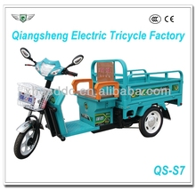 2015 new model cost-effective electric three wheel cargo motorcycle
