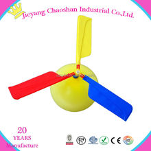 Lastest Flying Balloon Air Balloon Flying Toy Plane