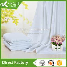 Cotton/Polyester High Softness Plain Dyed White Bath/Hotel Towel