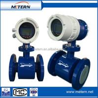 2015 hot sales MTLD Series Electromagnetic water flow meter sensor