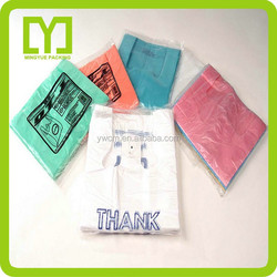 wholesale 2015 alibaba China hot clear jewelry bracelet high quality health food packaging plastic carrier bags for supermarket