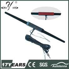 high performance broadcast radio bands antenna booster