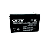 12v 7ah Sealed Lead Acid Battery Scrap
