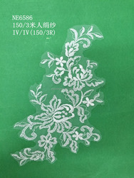 bridal tulle mesh lace flower rayon lace for wedding dress