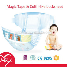 2015 newly update cheap&High quality sunny diaper baby,baby disposable diaper