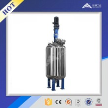 industry stainless steel vertical high pressure reaction vessel