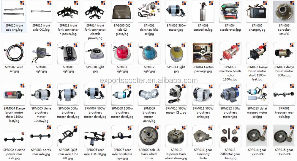 Rickshaw kits conversion kits Tricycle electric Motor Kits magnet motor kits