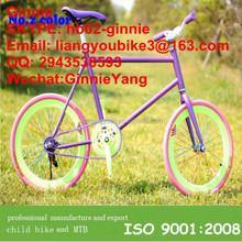 Strong 2015 mini fixed gear bike made in China / professinal factory fixie bike