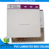 Soundproof pvc ceiling board used for pvc ceiling panels made in china