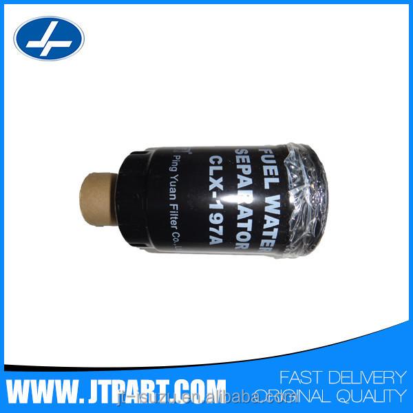 Fuel water separator,CLX197A (2).jpg