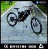 chopper electric motor bike scooter 1500w high performance