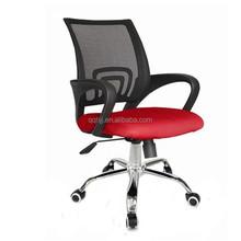 new design high back swivel mesh office chair AS-1