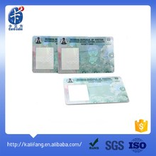classical voter card holographic business cards