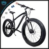 New arrival chinese snow bike aluminium fat bike for outdoor sports