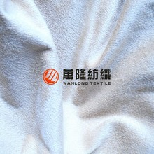 2015 new style fur fabric for sofa
