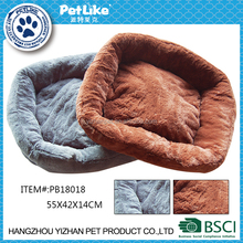 Soft Warm Indoor Pet Products Small Dog Sofa House Bed