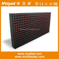 outdoor p10 single red led panel 16x32