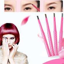 "5# Make Up Eyebrow Pencil Cosmetic Square Waterproof Dark Coffee 12.2cm(4 6/8"") x 10.0mm( 3/8""), 2 PCs"
