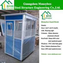 Portable Booth Kiosk/ Guard House