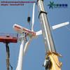 turbina eolica , PLC Control Pitch control wind generator , 30kw wind turbine for sale