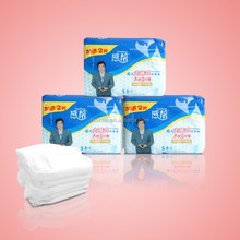 diapers for adult and baby