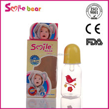 jinhua baby feeding products manufacturing baby milk bottles