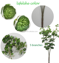32cm green ivy leaf for wedding garden artificial plant
