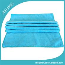 Microfiber Bath , Sports Towel