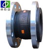 high temperature flexible rubber expansion joints
