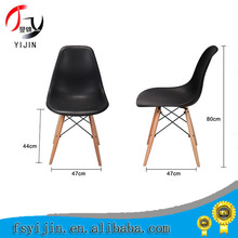 Modern fashion dinning chair fabric chairs for sale for wholesales