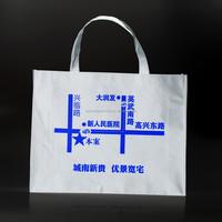 Foldable Custom PP Non-woven Bag Printing Shopping Clothes Sacks Bags